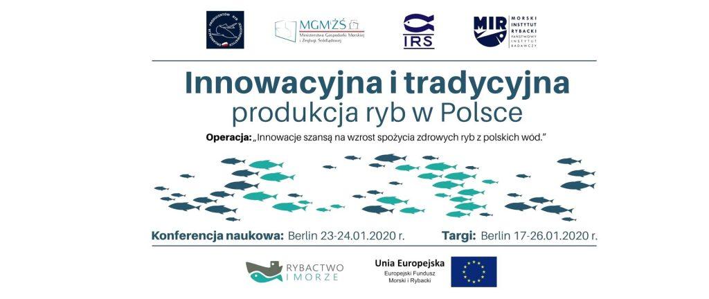 آبزی پروری نوآورانه در لهستان